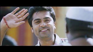 Vaalu Trailer2 | STR, Hansika Motwani, Santhanam | SS Thaman | Vijay Chandar