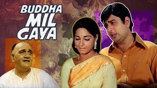 Buddha Mil Gaya - Hindi Full Movie - Om Prakash,  Archana, Navin Nischol - Bollywood Movie