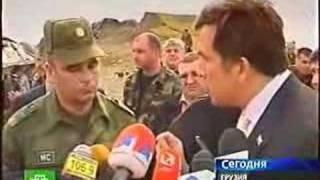 getlinkyoutube.com-Georgian Secret Chemical Weapon!!! South Ossetia War!