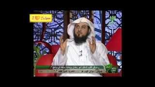 getlinkyoutube.com-الشيخ محمد العريفي  - الابراج والضلال الكبير -