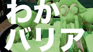 getlinkyoutube.com-【スプラトゥーン実況】神ブキ・わかばシューターでガチマッチ【やそ】part2