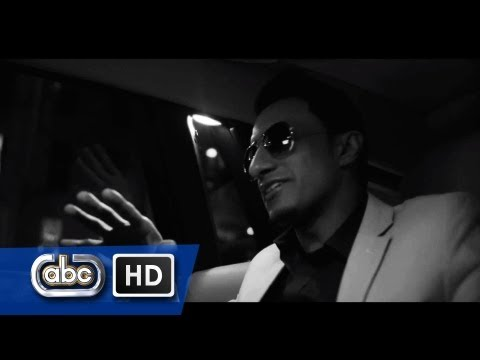 Nafees - Bari Sohni [Genuine Authorised Official Full Video]