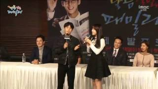 getlinkyoutube.com-151116 Minah and Minhyuk sings It's You (by. IU & Sung Si Kyung) @ Sweet Family Press Conference