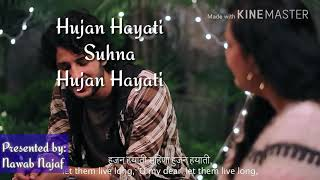 Whatsapp status song..Master Chandur sindhi song