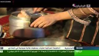getlinkyoutube.com-الخبزة في غامد وزهران