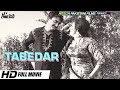 TABEDAR FULL MOVIE - ILYAS KASHMIRI & RANGEELA - OFFICIAL PAKISTANI MOVIE