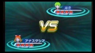 getlinkyoutube.com-【ポケモンORAS】 世界王者対決 セジュン vs ビエラ
