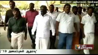 19 organisations have pledged support to DMK alliance