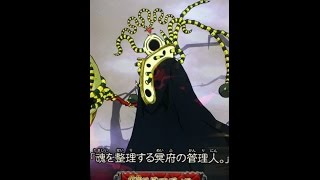 getlinkyoutube.com-るるぜのオレカバトル168 vs 死神ラダマンティス