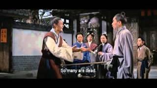 Lady General Hua Mulan (Part 1/7)