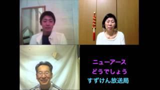 getlinkyoutube.com-20150209ニューアースどうでしょう@SIRIUS Yoshiki
