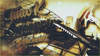 getlinkyoutube.com-TmwK Presents Introducing TmwK Sn00ppy by Krys (SR1 Winner)