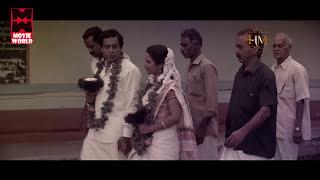 getlinkyoutube.com-Odum Raja Adum Rani Malayalam Movie | Scenes | Manikandan Pattambi |Brother Rape Scene With His Wife