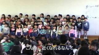 getlinkyoutube.com-高橋はゆみ作詞作曲「ね」