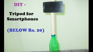 getlinkyoutube.com-How to make a tripod at home | DIY-Tripod for smartphones | Below Rs. 20