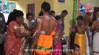 கொக்குவில் - மாத்தனை கந்தசுவாமி கோவில் மகா கும்பாபிசேகம் 27.01.2021