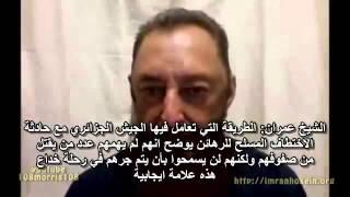 getlinkyoutube.com-المؤامرة الكبرى لتدمير الجزائر حسين عمران