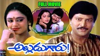 Alludu Garu Full Length Telugu Movie || Mohan Babu, Shobana || Ganesh Videos - DVD Rip.. width=