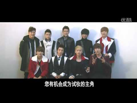 120522 2012 Seoul Summer Sale Promotional Video
