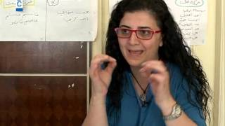 getlinkyoutube.com-LBCI News-قضية الشابة تمارا تستمر  بالتفاعل مع صدور قرار حماية لها ولعائلتها