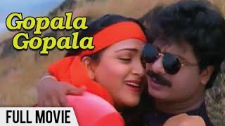 getlinkyoutube.com-Gopala Gopala - Pandiyarajan, Khushboo - Super Hit Comedy Movie - Tamil Full Movie