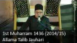 getlinkyoutube.com-1st Muharram Majlis   Allama Talib Johri   1436 (2014/15) - Zuljana.com