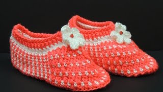 getlinkyoutube.com-Crochet: Pantuflas (Talla # 7)