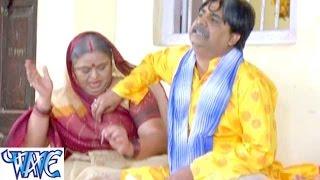 getlinkyoutube.com-Romance with wife ठरकी बूढ़ा - Saiya Ke Sath Madhaiya Me - Bhojpuri Hot Comedy Sence HD