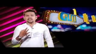 getlinkyoutube.com-Most expected movies in 2017 | Vijay VS AJITH who win the race? | Thanthi tv | VJ MUBASHIR