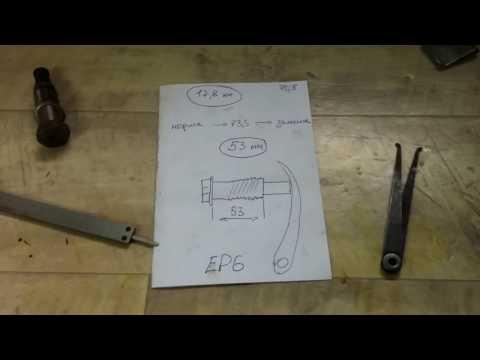 Ситроен-Пежо проверка состояния цепи ГРМ