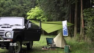 getlinkyoutube.com-【2015】ソロキャンプ行って来たよ【ジムニー】