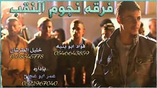 getlinkyoutube.com-دحيه يوسف ابو دعابس 4