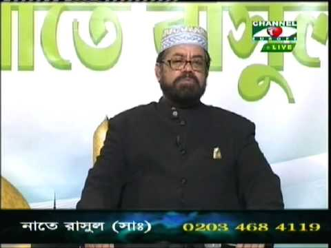 watch bangla nat a rasul (sw) by:J Ali & A Salam, part 3.