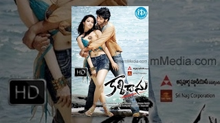 Kalidasu Telugu Full Movie || Sushanth, Tamannaah, Sunil || G Ravicharan Reddy || Chakri