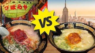 Ramen in JAPAN vs. Ramen in NEW YORK: Ichiran Ramen Review width=