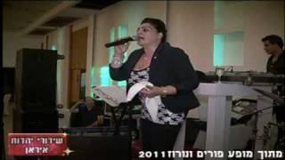 getlinkyoutube.com-שידורי יהדות איראן הזמרת שהאנז טהרני shahnaz tehrani Show in israe