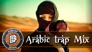 getlinkyoutube.com-✵┋BEST ARABIC TRAP MUSIC MIX - II - 2015┋✵