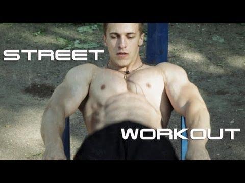 Стрит-воркаут. Бесплатный фитнес.