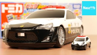 getlinkyoutube.com-でかい! トミカ ビッグおかたづけパトカー トヨタ86 / Tomica, Tomica town, Tomica World Toyota86