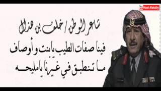 getlinkyoutube.com-شيلة يابنت كلمات خلف بن هذال آداء راكان القحطاني - 2013