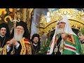 Giáo Hội Năm Châu 22/10/2018: Biến cố đáng âu lo - Chính Thống Giáo Nga đoạn giao với Constantinople