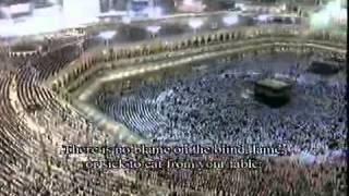 getlinkyoutube.com-صلاة التراويح من الحرم المكي للشيخ عبدالرحمن السديس ليلة 17 رمضان 1433 هـــ