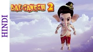 getlinkyoutube.com-Bal Ganesh 2 - Popular Hindi Animation Movies - Ganesh Punishes Gajmukhasur