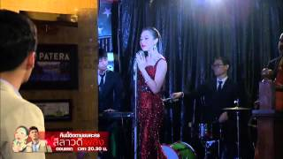 getlinkyoutube.com-ทับทิม อัญรินทร์ ร้องเพลงเพราะจน ธันวา ตะลึงในละครลีลาวดีเพลิง