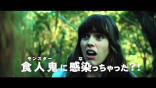 getlinkyoutube.com-映画『共喰山』予告編.mov
