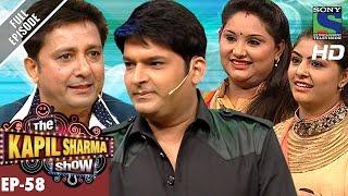 getlinkyoutube.com-The Kapil Sharma Show - Episode 58–दी कपिल शर्मा शो–Punjabi Singers In Kapil's Show–6th Nov 2016