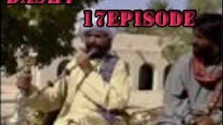 Dasht | Urdu  Classic  Serial | Part 17 Of 34 | Atiqa Odho & Nauman Ejaz
