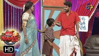 Hyper Aadi Raising Raju Performance   Jabardasth   24th November 2016   ETV  Telugu