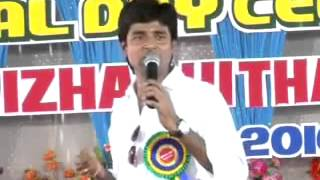 getlinkyoutube.com-Sivakarthikeyan Best mimicry against vijay ajith
