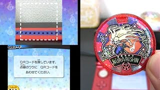 「妖怪ウォッチ3」妖怪メダルドリーム05のQRコードは何と交換?ぬらり神、黒鬼、キンタロニャン他    Yo-kai Watch